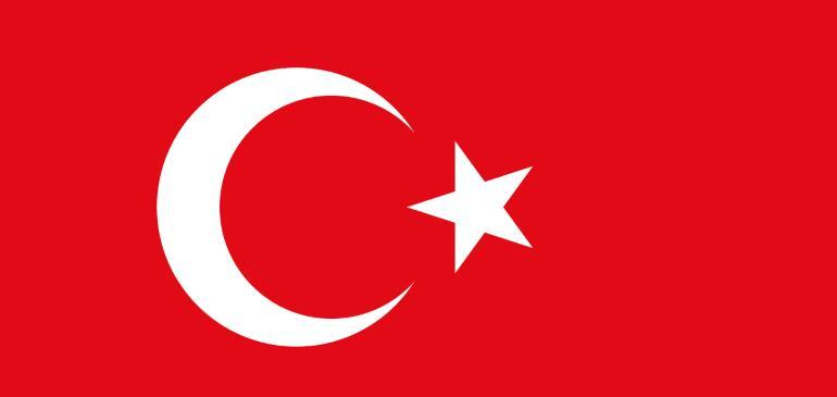 Нужно ли получать страховку для поездки в Турцию?
