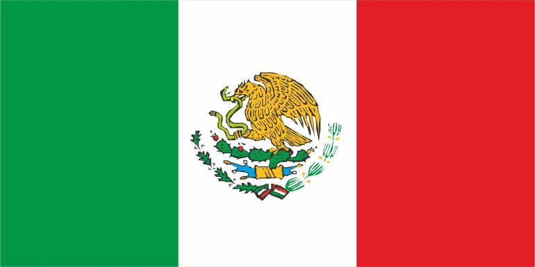 Медицинская страховка для поездки в Мексику