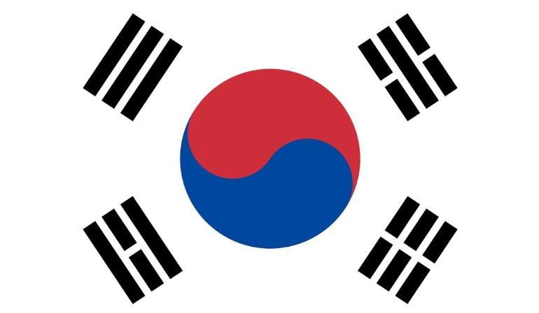 Медицинская страховка для поездки в Южную Корею