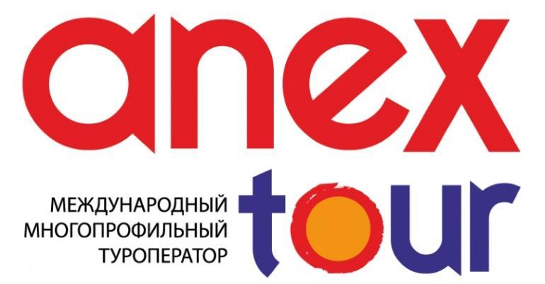 Медицинская страховка в «АНЕКС Тур»