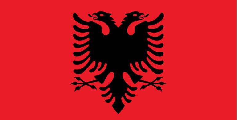 Страховка для поездки в Албанию
