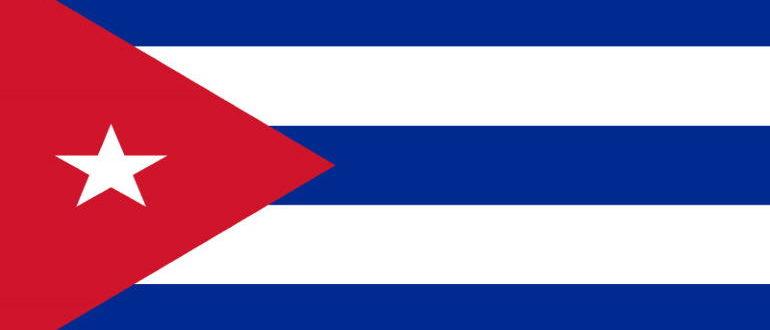 Медицинская страховка при поездки на Кубу