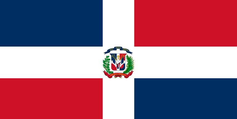 Страховка для поездки в Доминикану