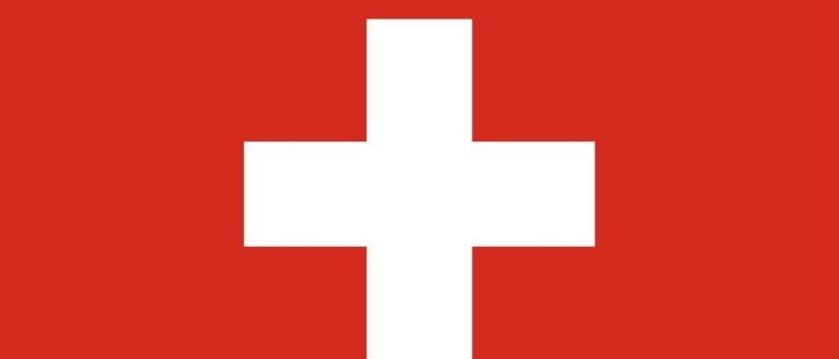 Страховка для поездки в Швейцарию
