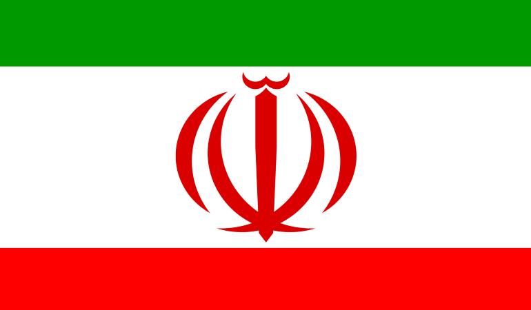 Медицинская страховка для поездки в Иран