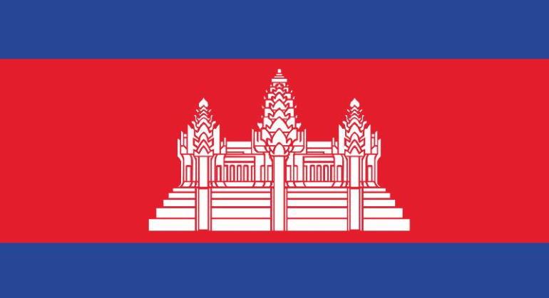 Медицинская страховка для поездки в Камбоджу