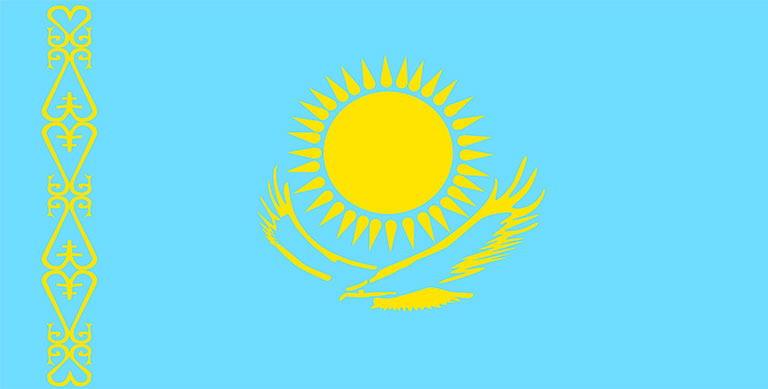 Медицинская страховка для поездки в Казахстан
