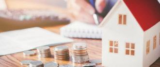 Особенности страхования квартиры в «Согласие»
