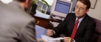 Страхование гражданской ответственности в «Ингосстрах»
