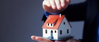 Страхование квартиры в «Zetta Страхование»
