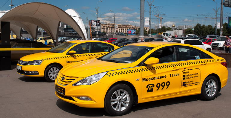 Оформление КАСКО на такси