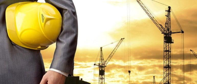 Страхование строительно-монтажных работ и рисков